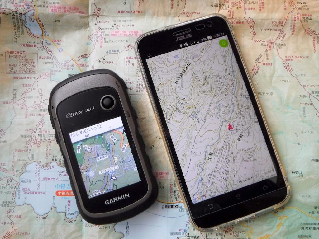 3台目のスマホにも地図アプリ「Geographica」を入れた。