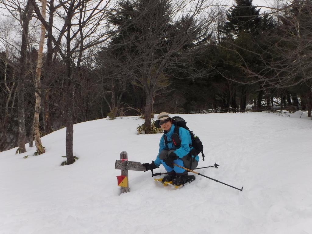 雪の山王帽子山と赤薙奥社へ。Tさんの要望はそれは過酷なものであった。