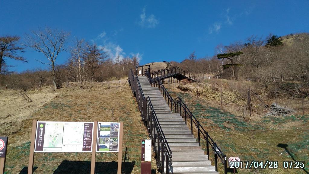 女峰山の下見で赤薙山へ。女峰山は雪が楽しめそう。
