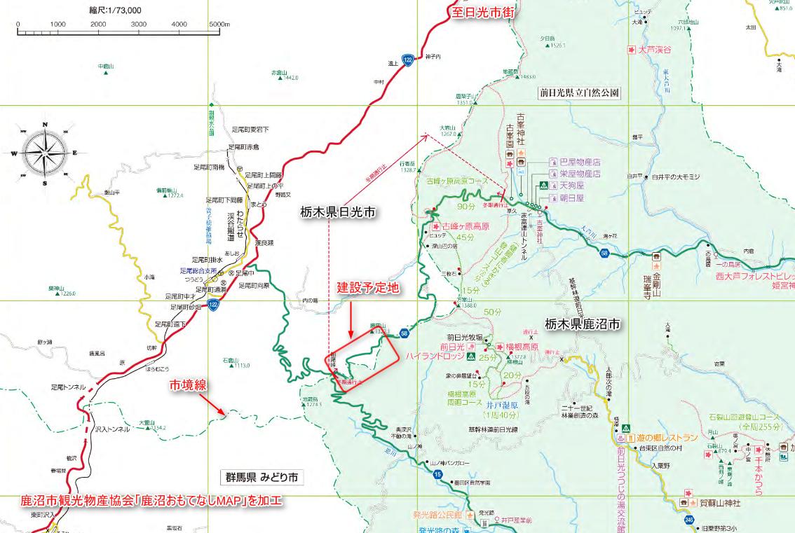 前日光・横根高原への大規模メガソーラー建設に断固反対する。