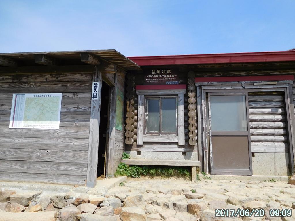 峰の茶屋跡避難小屋