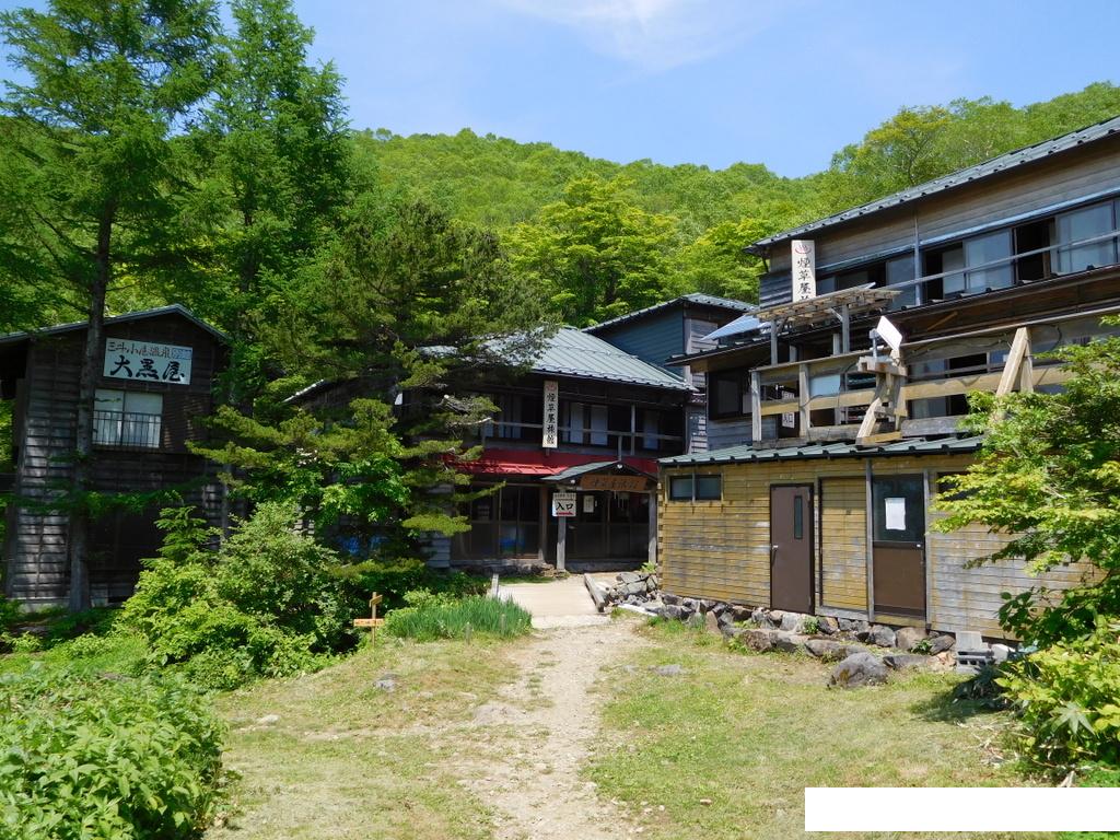 三斗小屋温泉の旅館