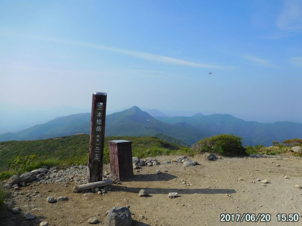那須連峰の最高峰、三本槍岳
