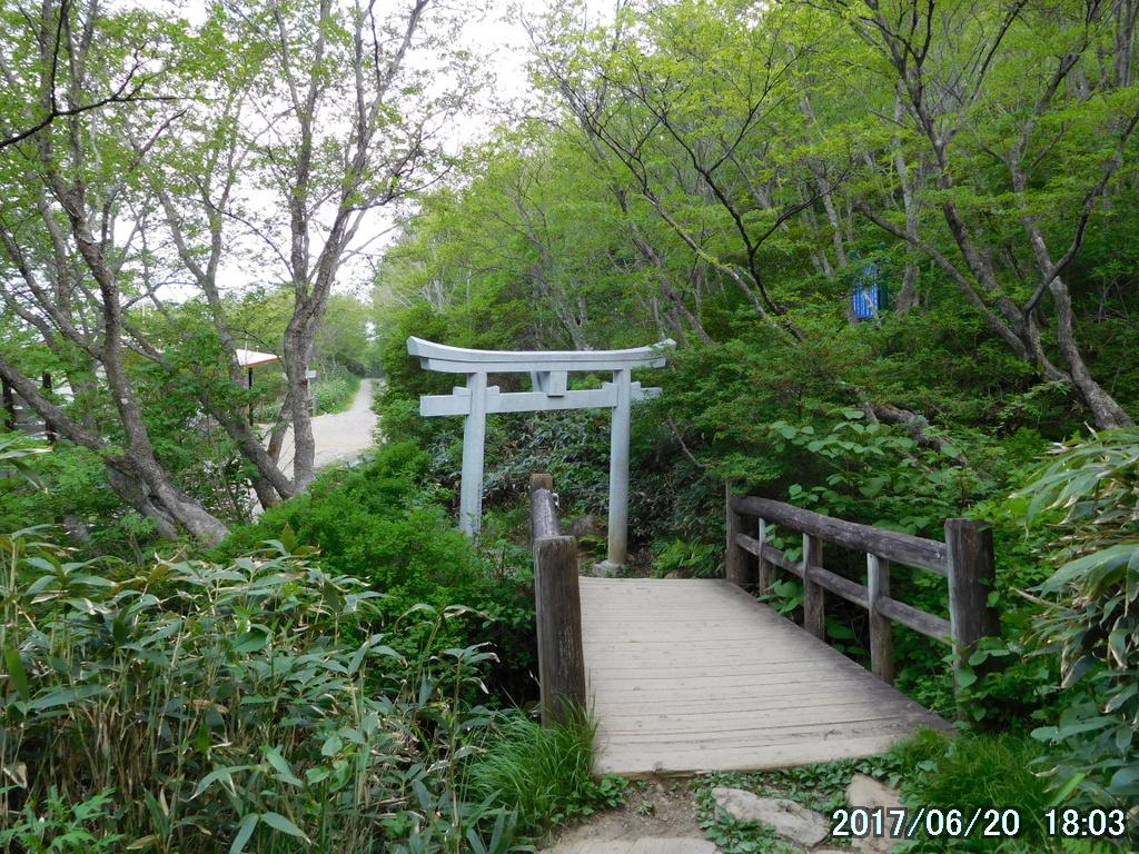 那須岳神社の鳥居