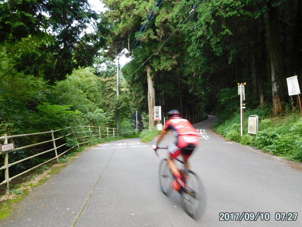 自転車ジャパンカップ