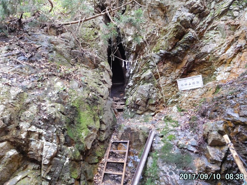 岩穴の中の鞍掛神社