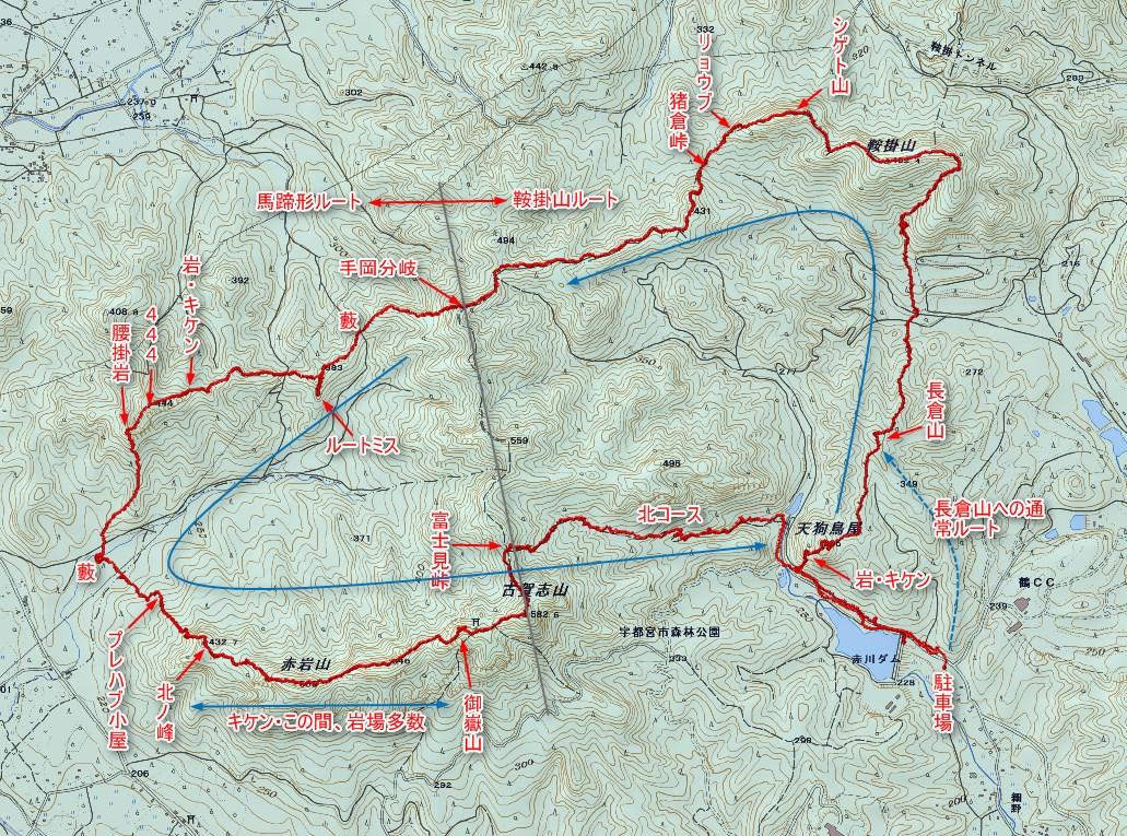 今日のルートマップ
