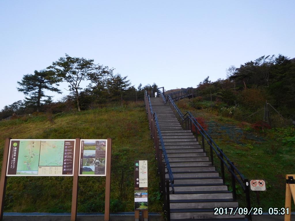 女峰山の登山口はキスゲ平の天空回廊
