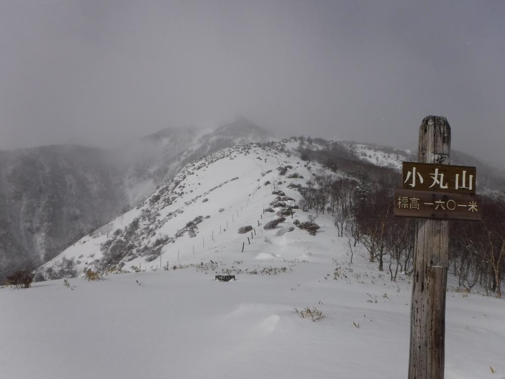 小丸山から見る赤薙山は吹雪