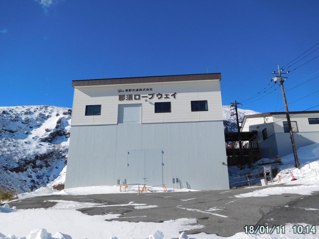 茶臼岳へのロープウェイ発着場