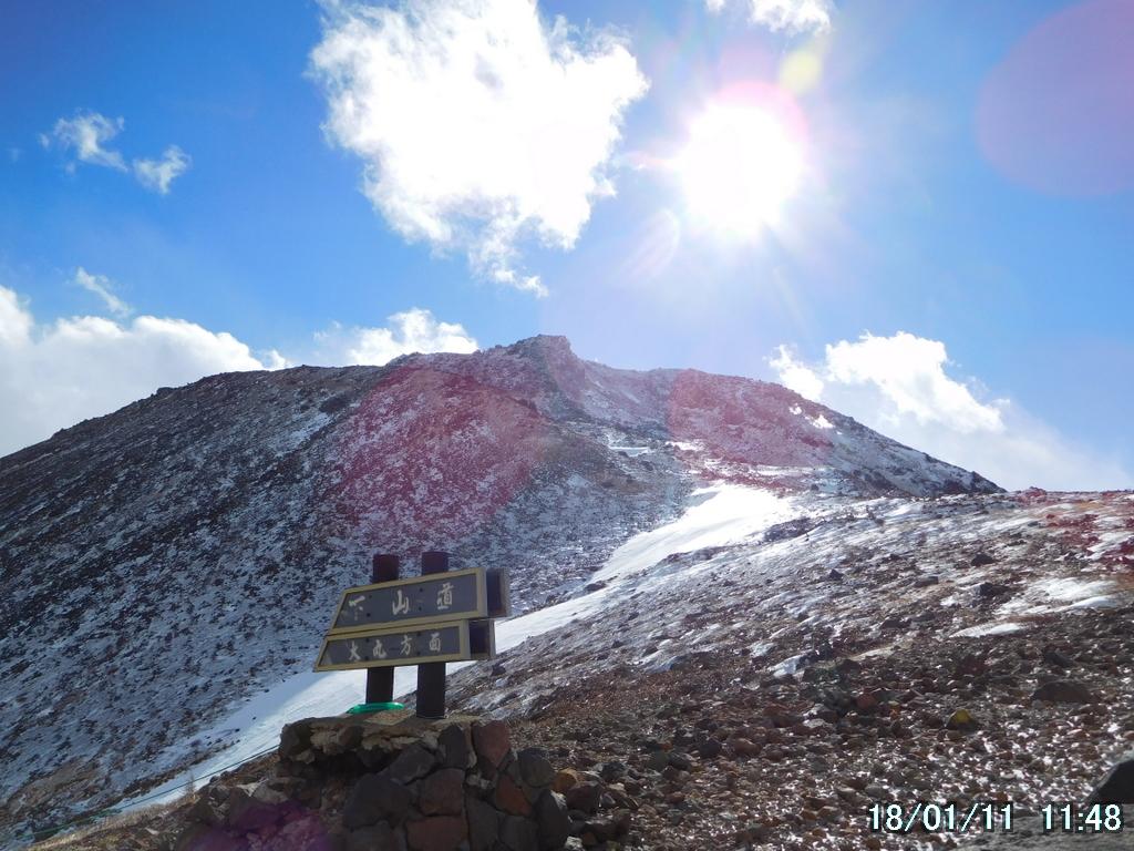 これから茶臼岳へ