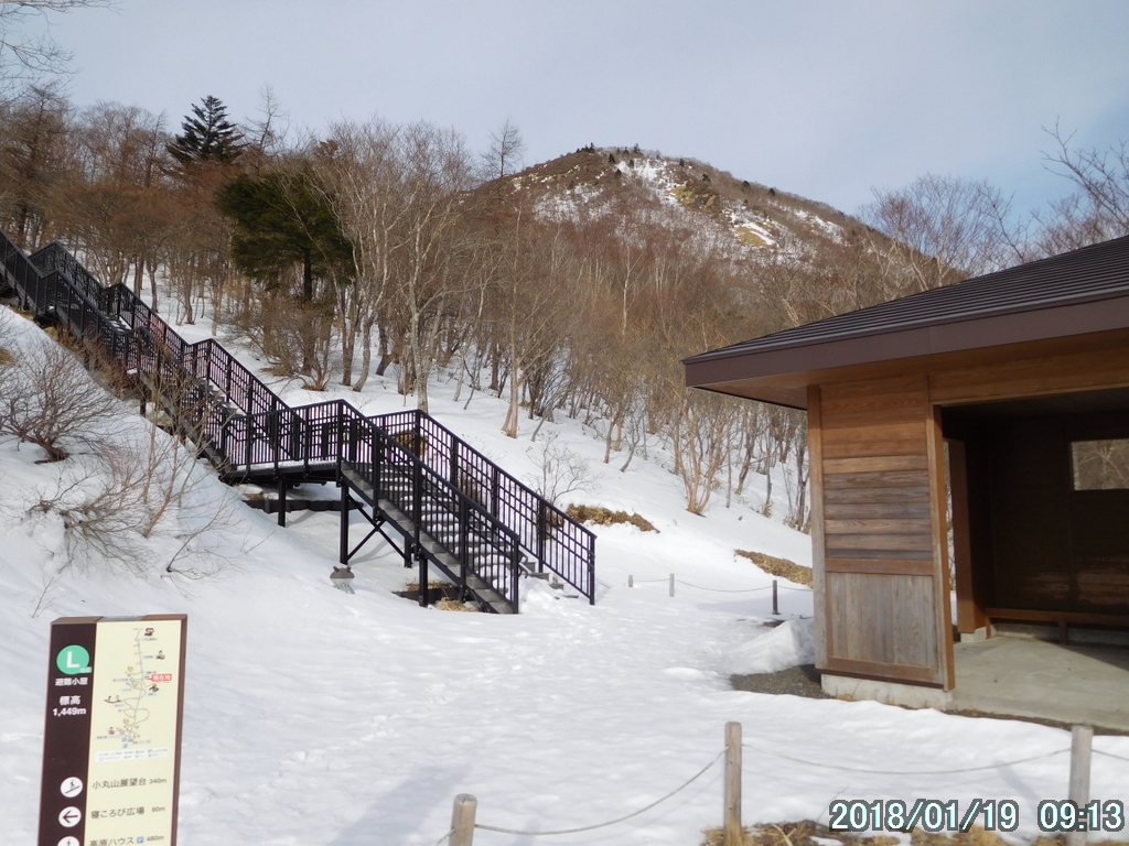 700段目の避難小屋