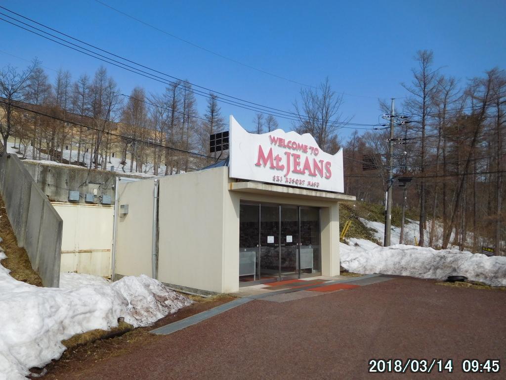 スキー場エスカレーター入口