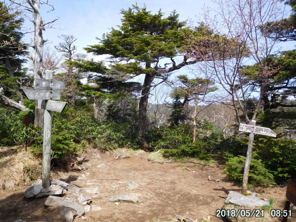 標高2203メートルの奥社跡