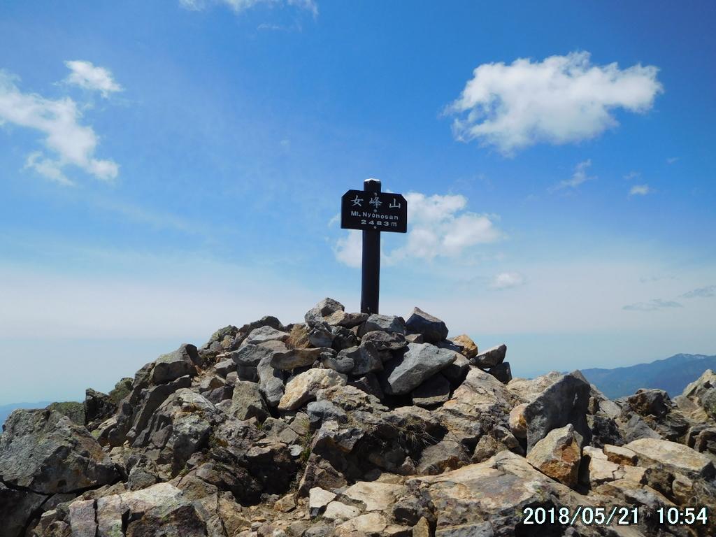 14回目の登頂