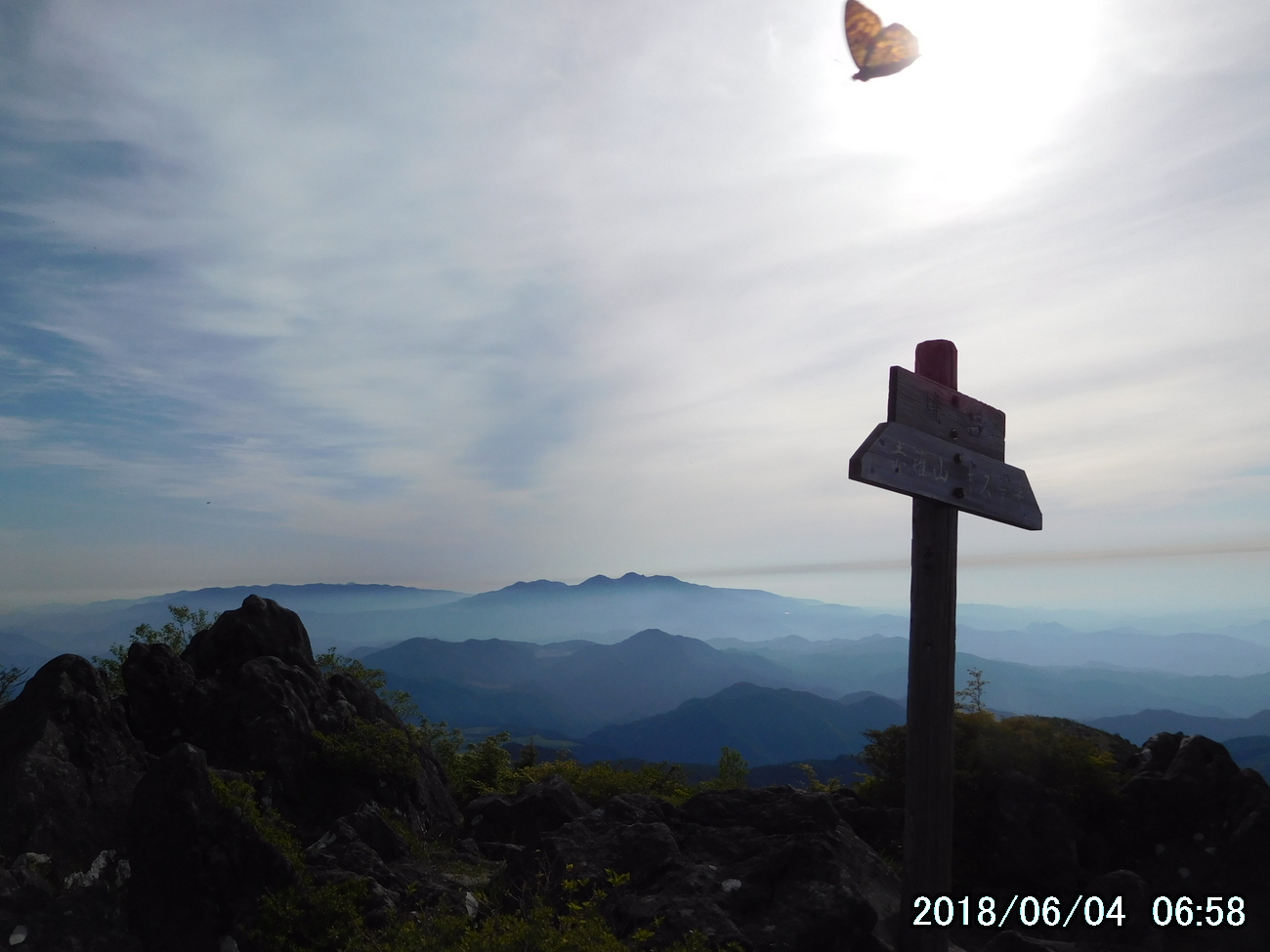 焼石金剛から高原山