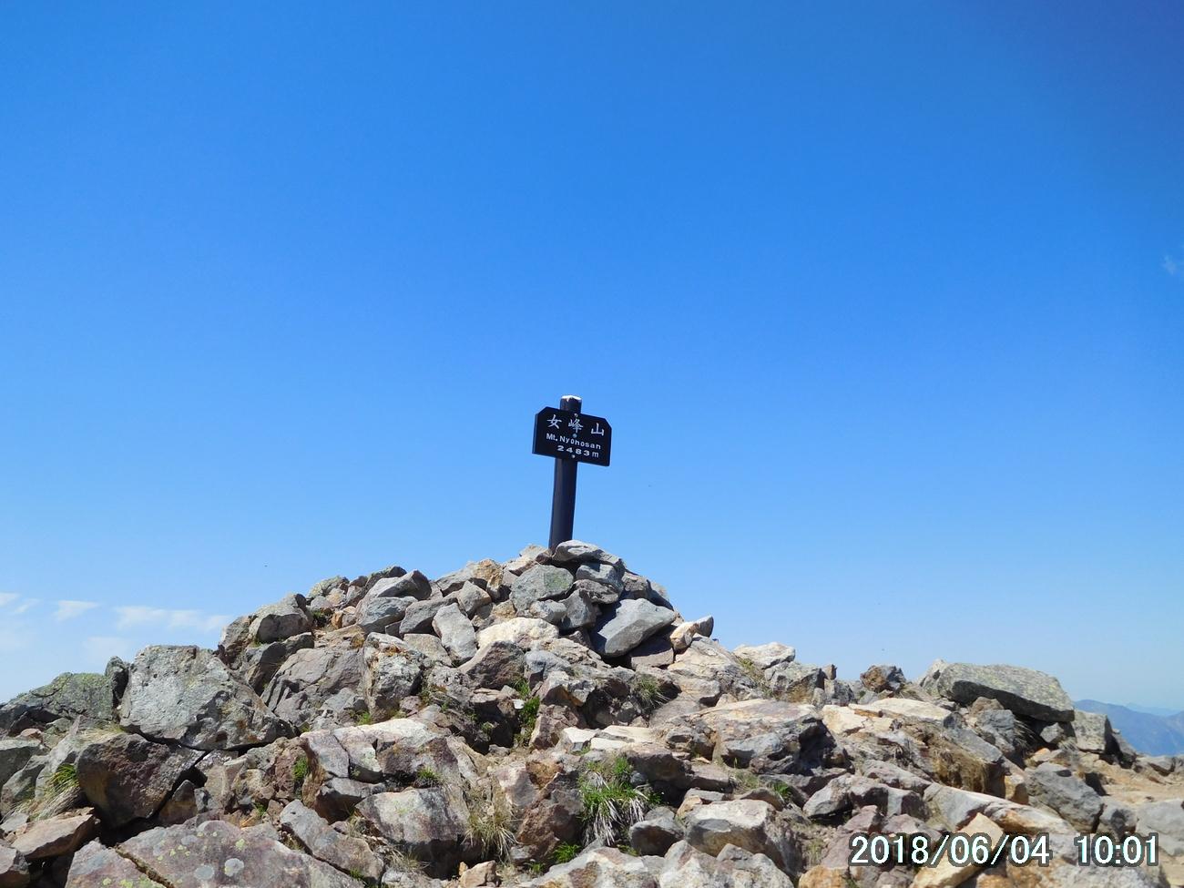4時間1分で山頂に着いた
