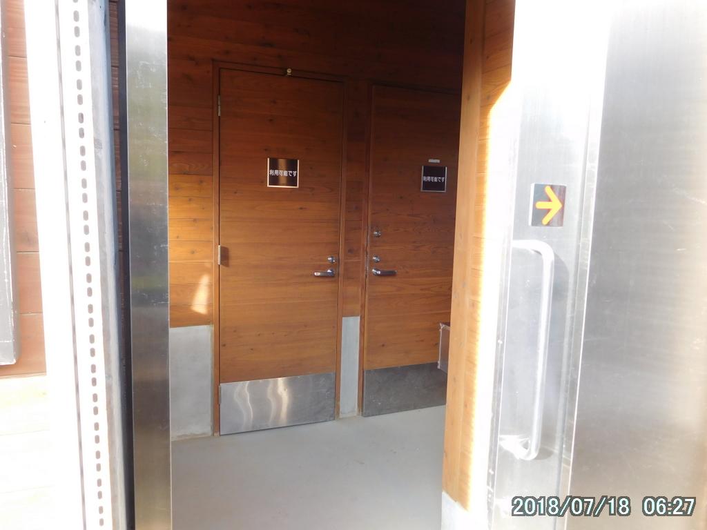 酸ヶ平避難小屋のトイレ