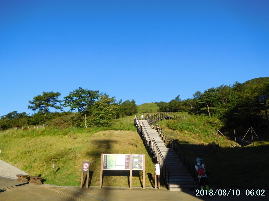 古稀を迎えての第1登はやはり女峰山でなくちゃ(17回目)。