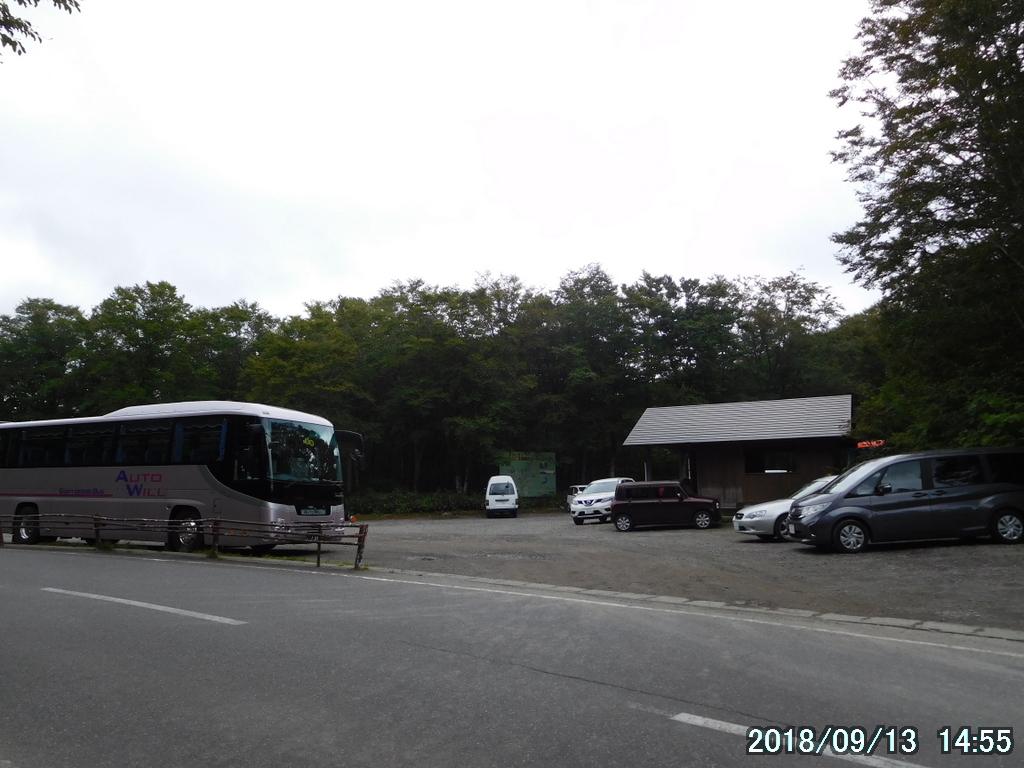 八方台登山口の駐車場
