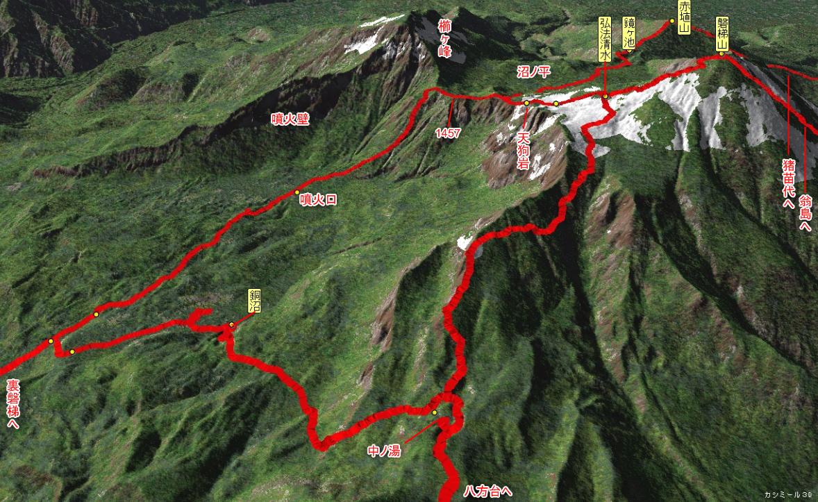 噴火口と噴火壁の様子