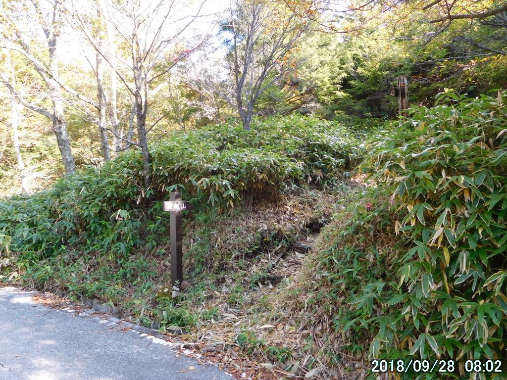 太郎山登山口