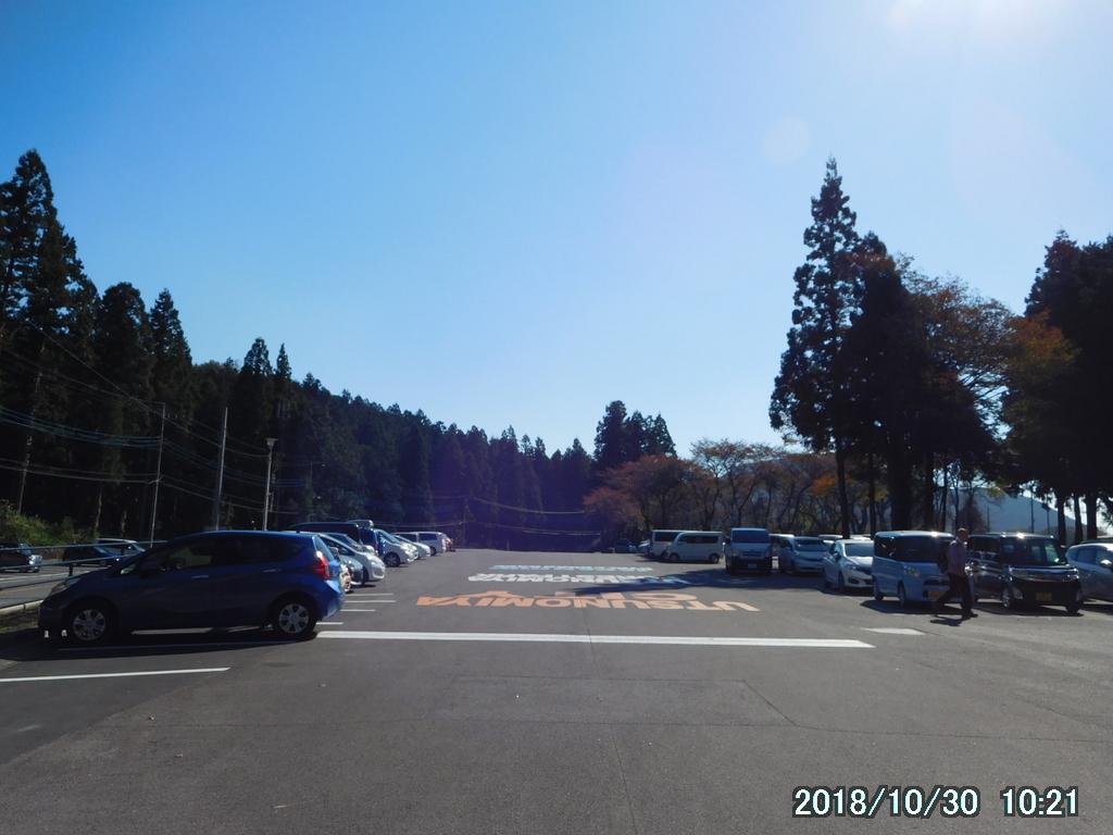 森林公園の駐車場