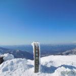 那須連峰・三本槍岳へ初めてのルートで。