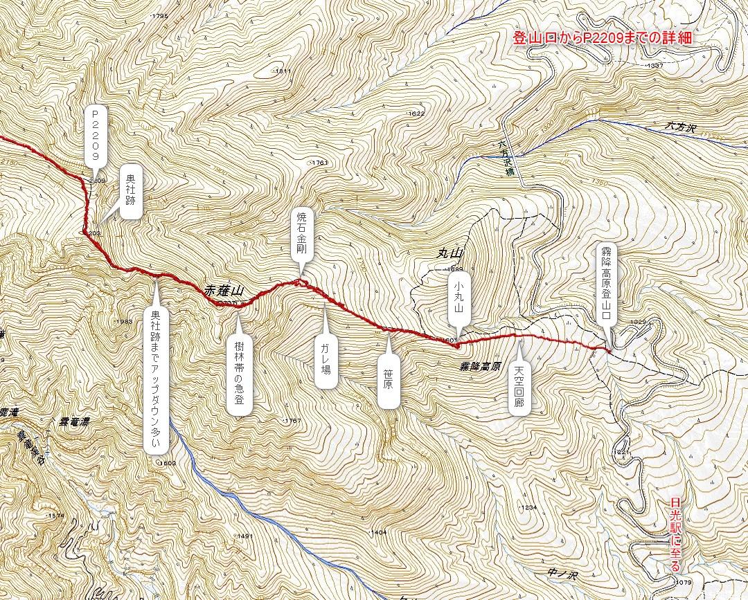 女峰山地図1