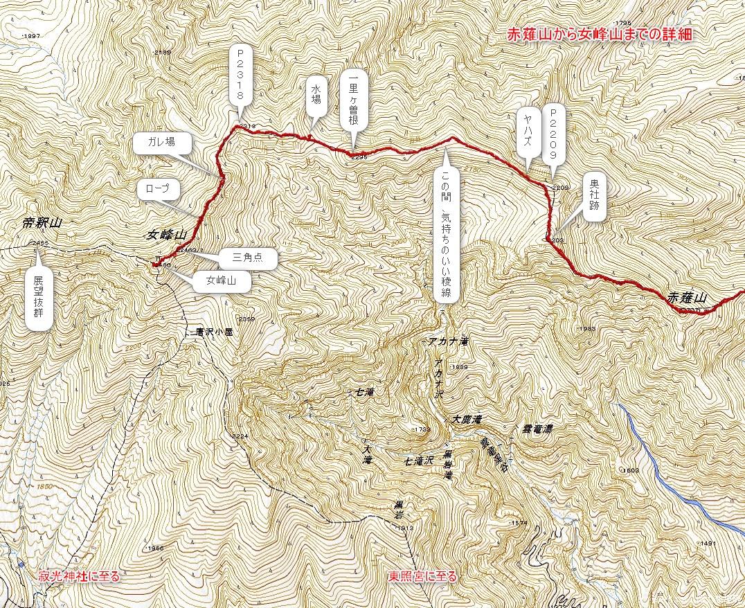 女峰山地図2