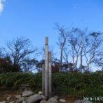 秋晴れに誘われて霧降高原丸山へ(シャリバテに追い込んでみた)。
