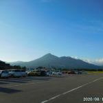 "<span class=""title"">磐梯山、この変化に富んだ楽しい山はまさに愛すべき ""宝の山""</span>"